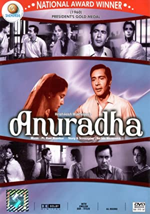 D.N. Mukherjee (screenplay) Anuradha Movie