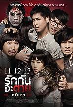 11-12-13 Rak Kan Ja Tai