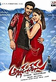 Alludu Seenu Poster