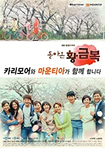 Good movie site to watch online for free The Return of Hwang Geum-Bok: Episode #1.42  [720p] [WEB-DL] [mts]