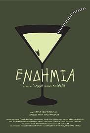 Endemic Poster