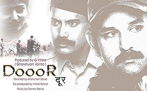 Door movie, song and  lyrics