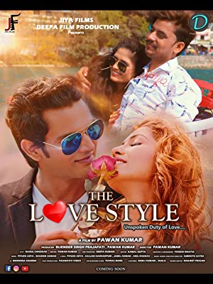 The Love Style movie, song and  lyrics