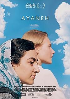Ayaneh (2019)