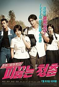 Pik-keulh-neun cheong-chun (2014) Poster - Movie Forum, Cast, Reviews