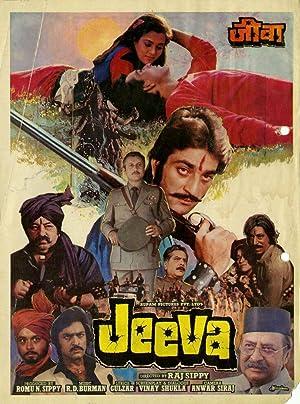 Jeeva movie, song and  lyrics