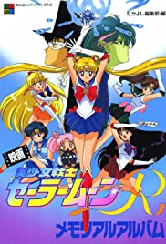Sailor Moon R: The Movie: The Promise of the Rose