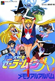 Sailor Moon R: The Movie: The Promise of the Rose Poster