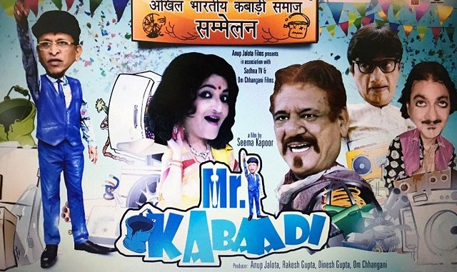 Download Mr. Kabaadi