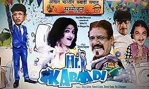 Mr. Kabaadi movie, song and  lyrics