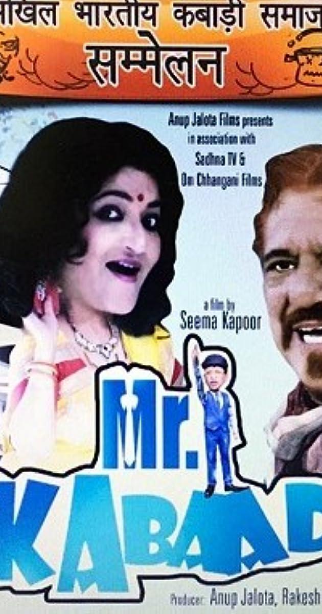 Mr. Kabaadi 720p download movie