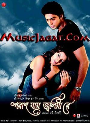 Paran Jai Jaliya Re watch online