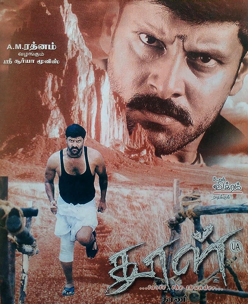 Dhool (2003) HD Tamil Full Movie Watch Online Free