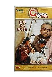 Download Rui Ka Bojh () Movie