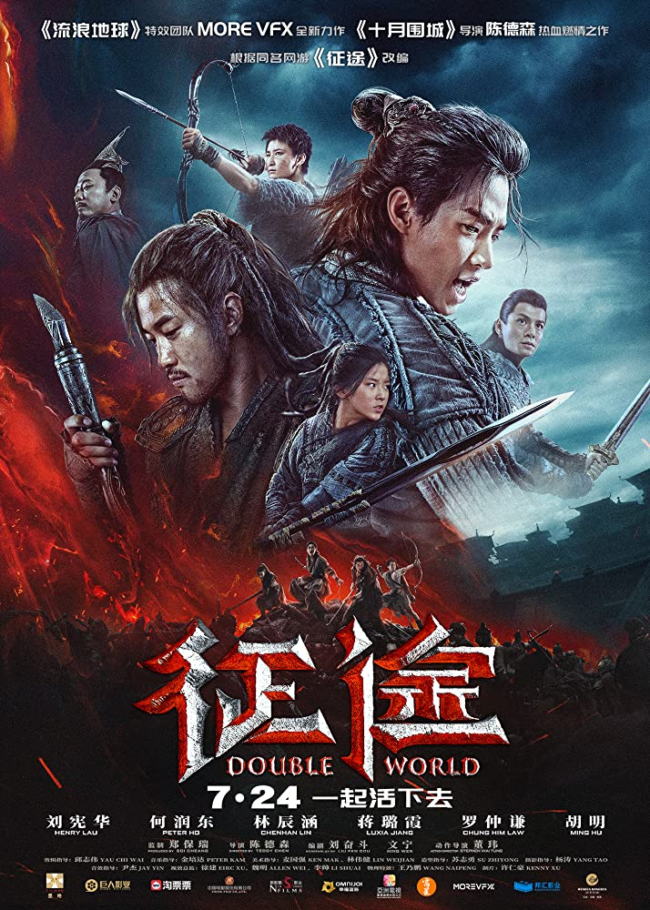 Double World (2019) Dual Audio 720p HDRip [Hindi + Chinese] Download
