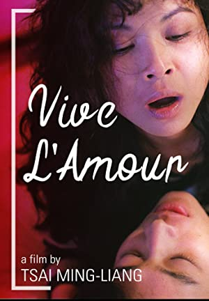 Vive L'Amour 1994 with English Subtitles 11