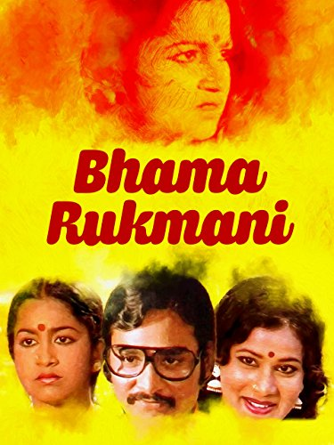 Bhama Rukmini ((1980))