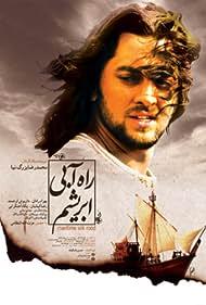 The Maritime Silk Road (2011)