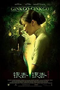 MP4 movies videos free download Ai you lai sheng [[movie]