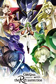 Primary photo for Code Geass: Lelouch of the Re;Surrection