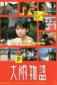 Ôsaka monogatari (1999)