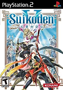 Suikoden V movie free download hd