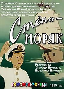 Full movie mkv free download Styopa-moryak [pixels]