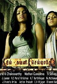 Nil Gavani Sellathey Poster