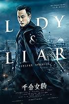Lady & Liar