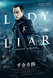 Lady & Liar Poster