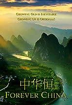 Forever China