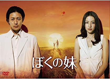 Movies downloading site Saigo no kenka [Mkv]