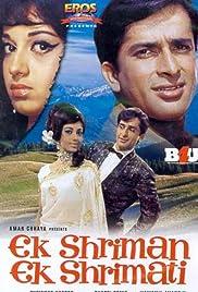 Ek Shriman Ek Shrimati Poster