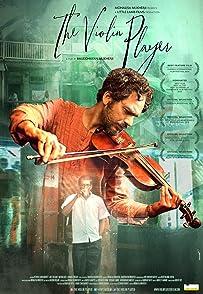 The Violin Playerเดอะ ไวโอลิน เพลเยอร์