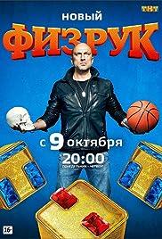 Fizruk Poster