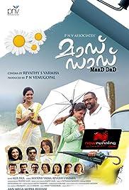 Maad Dad Poster