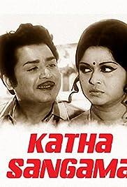 Download Katha Sangama () Movie