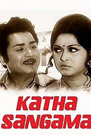 Katha Sangama Poster