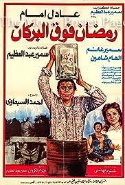 ##SITE## DOWNLOAD Ramadan fawq al-borkan (1985) ONLINE PUTLOCKER FREE