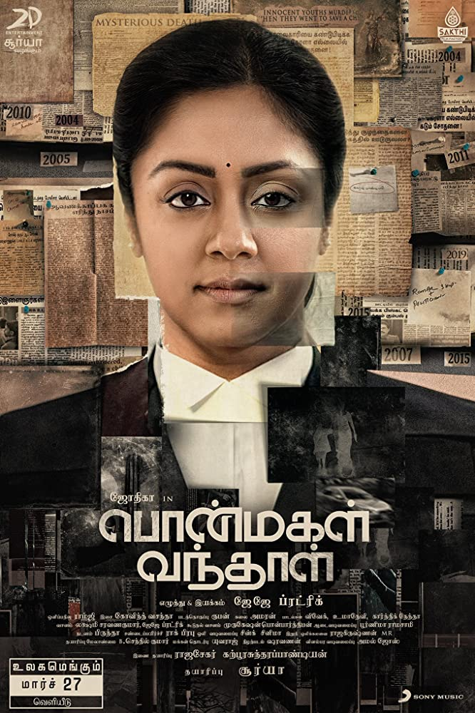 Ponmagal Vandhal 2020 Tamil Movie 720p Proper HDRip 1.3GB ESub Download