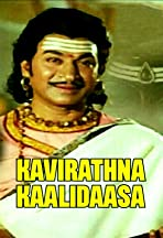 Kavirathna Kaalidaasa