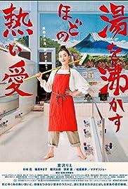 Yu wo wakasuhodo no atsui ai Poster