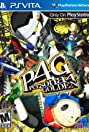Persona 4 Golden (2012) Poster