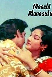 ##SITE## DOWNLOAD Manchi Manasulu () ONLINE PUTLOCKER FREE