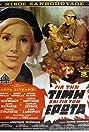 Gia tin timi kai gia ton erota (1969) Poster