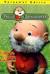 Paulus de boskabouter (1974)