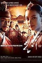Korean Historical Dramas & Movies - IMDb