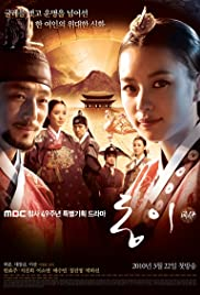 Dong Yi Poster - TV Show Forum, Cast, Reviews