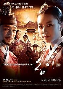 Dong Yiทงอี จอมนางคู่บัลลังก์