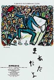 Mâdadayo Poster